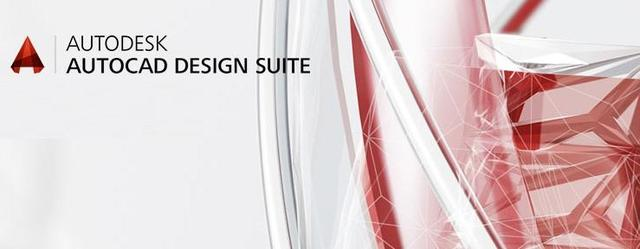 Autodesk AutoCAD Design Suite Ultimate 2016 (x86) (27/3/2015)