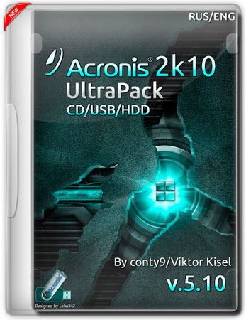 Acronis 2k10 UltraPack CDUSBHDD v.5.10 (March 31, 2015)
